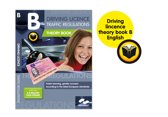English Car Theory book 2019 - Learning to drive - Theory book - Traffic Manual VekaBest