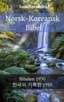 Norsk-Koreansk Bibel