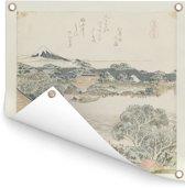 De paarden-bind steen - Schilderij van Katsushika Hokusai Tuinposter 300x300 cm - Tuindoek / Buitencanvas / Schilderijen voor buiten (tuin decoratie) XXL / Groot formaat!
