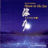Moon In The Sea