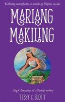 Mariang Makiling