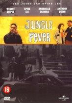 Jungle Fever (D) (dvd)