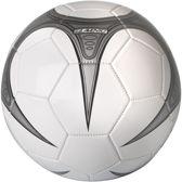 Avento Voetbal - Warp Speeder - Wit/Zilver/Zwart - 5