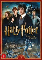 DVD cover van Harry Potter En De Geheime Kamer