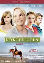 Dokter Deen S1 Box2