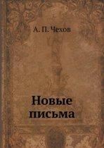 Novye Pisma