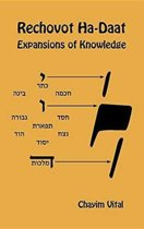 Rechovot Ha-Daat - Expansions of Knowledge