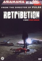 Retribution (dvd)