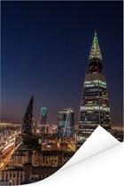 Mooie gebouwen in de stad Riyad Poster 120x180 cm - Foto print op Poster (wanddecoratie woonkamer / slaapkamer) XXL / Groot formaat!