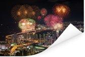 Vuurwerk boven de Zuid-Koreaanse stad Busan Poster 90x60 cm - Foto print op Poster (wanddecoratie woonkamer / slaapkamer) / Aziatische steden Poster