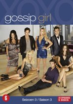 Gossip Girl - Seizoen 3
