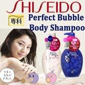 """Shiseido Senka body oil essence """"fragrance free"""""""
