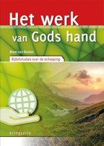 Duinen, Werk van Gods Hand