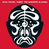 Les Concerts En Chine 1981 (Li