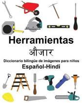 Espa�ol-Hindi Herramientas/औजार Diccionario biling�e de im�genes para ni�os