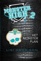 Monster High 2 - Het monsterplan