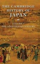 The Cambridge History of Japan 6 Volume Set