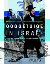 Ooggetuige in Israel