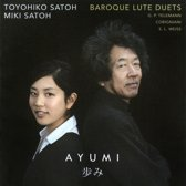 Ayumi: Baroque Lute Duets