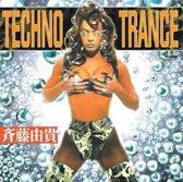 Techno Trance (Denmark)