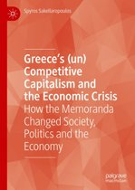 Greece's (un) Competitive Capitalism and the Economic Crisis