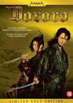 Dororo (dvd)