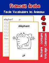 Francais Arabe Facile Vocabulaire les Animaux