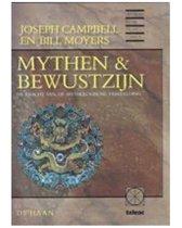 Mythen en bewustzijn: de kracht van de mythologische verbeelding