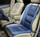 Obbomed luxe universele 12V verwarmingskussen voor autostoel met sigarretenplug