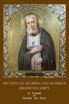 Leven en Lering van de Heilige Serafim van Sarov