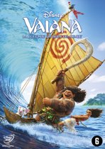 DVD cover van Vaiana