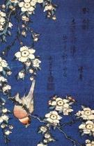 Hokusai Bullfinch And Weeping Cherry Blossom Dot Grid Journal 5.5 x 8.5