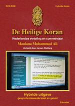 De Heilige Koran (hybride uitgave op DVD-ROM)