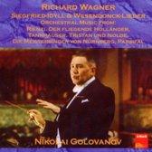 Wagner: Siegfried-Idyll, Wesendonck