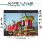 Chine: Haut Bois Du Nord Est (Vol2