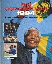 Aanzien van 1994