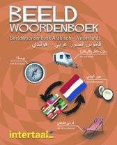 Beeldwoordenboek Arabisch - Nederlands
