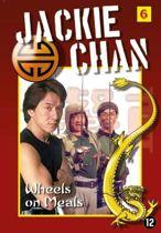 Wheels On Meals (dvd)