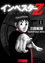 INVESTOR-Z (English Edition)