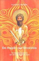 De magier van strovolos