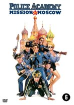 Police Academy 7 - Mission To Moscow (dvd)