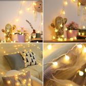 ProLED Partyverlichting - Feestverlichting - Partylights - Slinger met LED Lampen - Warm wit - 50 LED Bollen - 15 meter
