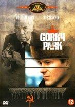 Gorky Park  (DVD)