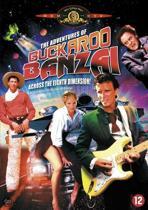 Adventures Of Buckaroo Banzai (dvd)