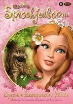 Sprookjesboom, Assepoester en de draak (DVD)