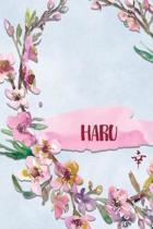 Haru: Personalized Journal with Her Japanese Name (Janaru/Nikki)