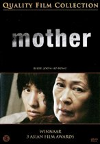 QFC: MOTHER