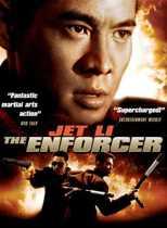 Enforcer (dvd)