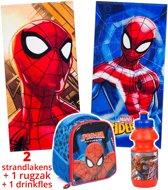 Spiderman strandlaken kinderen 70x140 | set 2 stuks + rugzak | Disney badhanddoeken | BS04