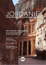 Jordanië reisgids magazine 2019 - luxe uitgave - Jordanië reisgids, geschiedenis, reisverhalen, achtergronden en meer